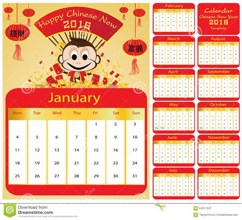 new year coin template royalty free stock photography calendar happy new