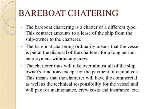 bareboat hire purchase shipping industry in india