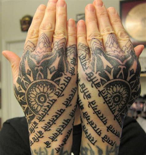 armor tattoos