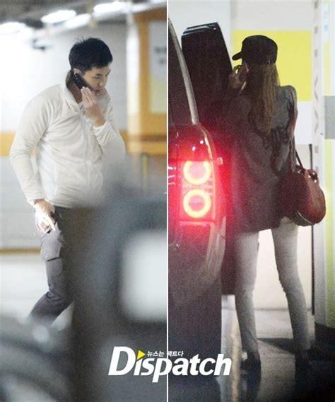 lee seung gi relationship netiz9n yoona and lee seunggi confirmed to be dating