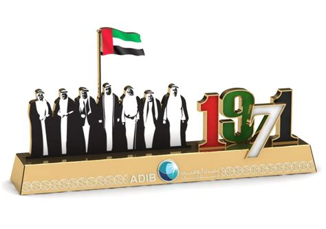 national day national day flag printing printing press dubai
