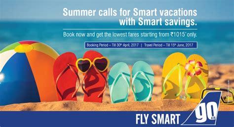 make my trip domestic airfare calendar go air domestic flights ticket booking offers farehawker