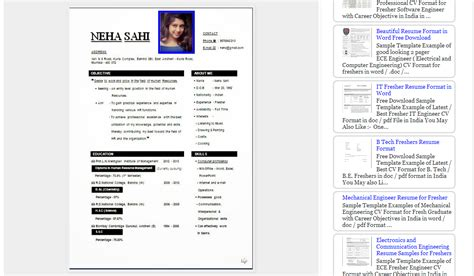blogger resume template