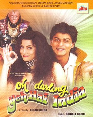 film india oh saiba interesting fact 1992 1995 looked like the years of