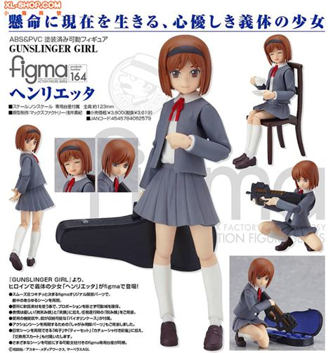 New Max Factory Figma Gunslinger Henrietta Pre Painted xl toys forum view topic 4 3 wed japan new arrivals