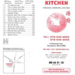 Hong Kong Kitchen Southington by Kitchen Captivating Hong Kong Kitchen Menu Ideas Unique
