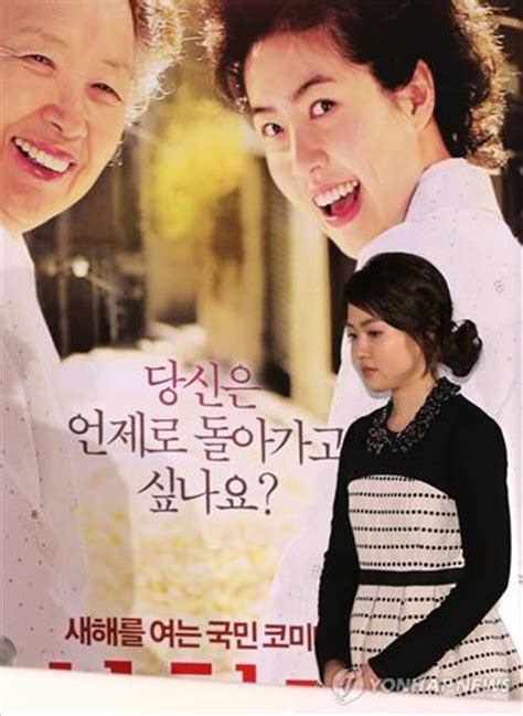 film korea miss granny korean time slip comedy tops 6 mln audience mark