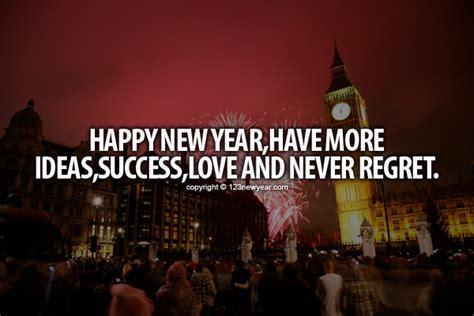 inspiring happy  year quotes   nursebuff