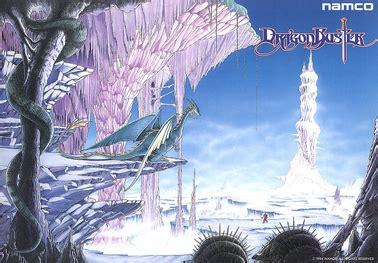 Dragon Buster   Wikipedia