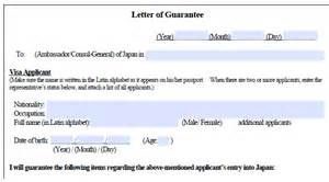 sle guarantee letter for china visa application cover