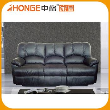 very cheap leather sofas foshan very cheap synthetic leather small couple armrest