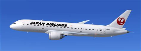 japan airlines centrav airline partners consolidator fares