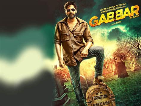 film india gabbar is back gabbar is back hq movie wallpapers gabbar is back hd