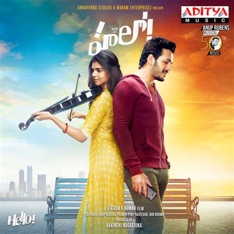 download mp3 full album hello anaganaga oka uru mp3 song download hello telugu songs