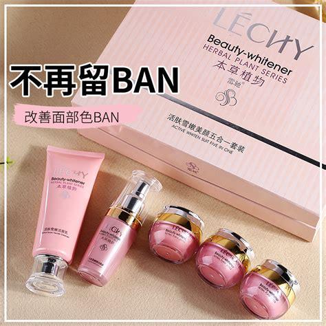 paket cream lechy pink original kemasan terbaru