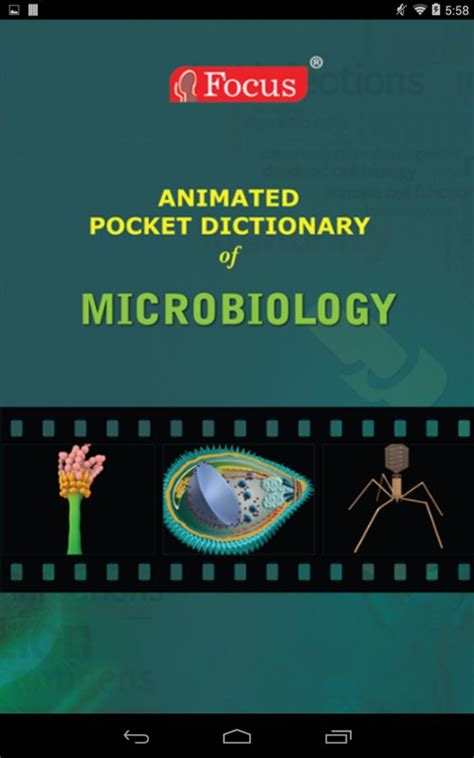 dictionary apk microbiology dictionary apk free education app for android apkpure