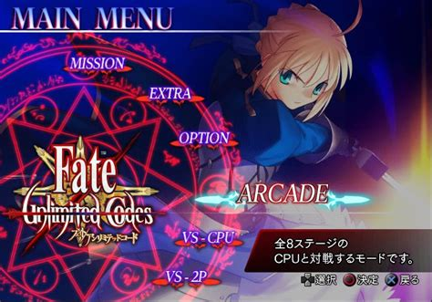review fate unlimited codes sony psp diehard gamefan fate unlimited codes japan iso