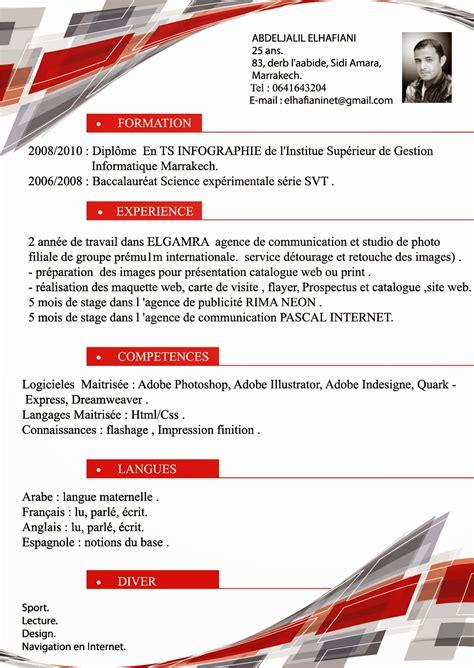 model cv word gratuit romana modele gratuit cv a remplir document online