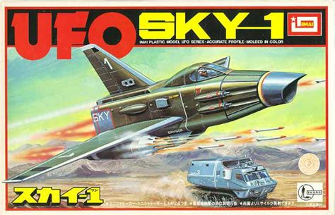 model kits ufo series home page models vehicles