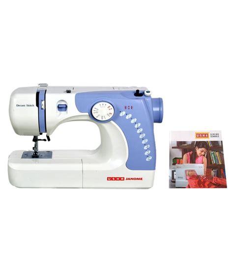 Usha Dream Stitch  Free Sewing Book Price in India 16 Apr