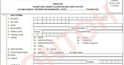formulir pendataan e pupns tahun 2015
