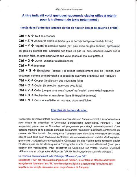 Lettre De Motivation De Sã Curitã Incendie Exemple Cv Ssiap 1 Cv Anonyme