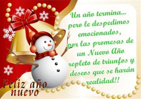 imagenes bonitas de navidad y fin de año tarjetas virtuales de feliz a 241 o nuevo 2018 para felitar