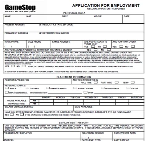 printable waffle house application gamestop job application form printable job application