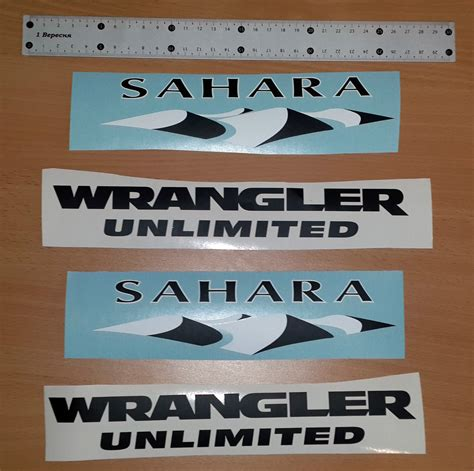 jeep stickers jeep sahara wrangler unlimited cj tj yk jk xj all colors