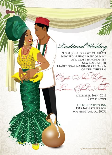 Make My Own Photo Card - nigerian traditional wedding invitation card yoruba engagement invitation card
