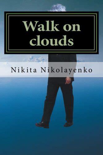 notre jeunesse french edition b01cowzrea walk on clouds french edition nikita alfredovich nikolayenko francais broche ebay