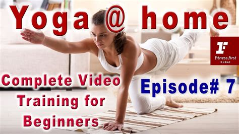 yoga tutorial videos for beginners yoga at home for beginners ep 07 complete yoga workout