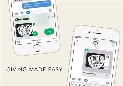 Starbucks Gift Card Denominations - starbucks imessage app launch promo lets you gift 5 and get 5 back