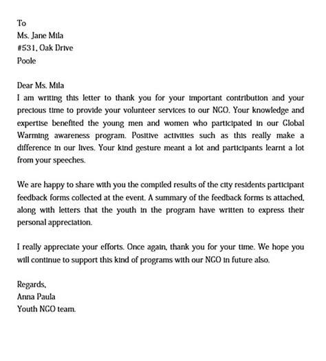 volunteer letter impressive