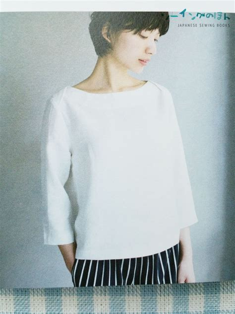 boat neck sewing pattern book review couturier sewing class 2 japanese sewing