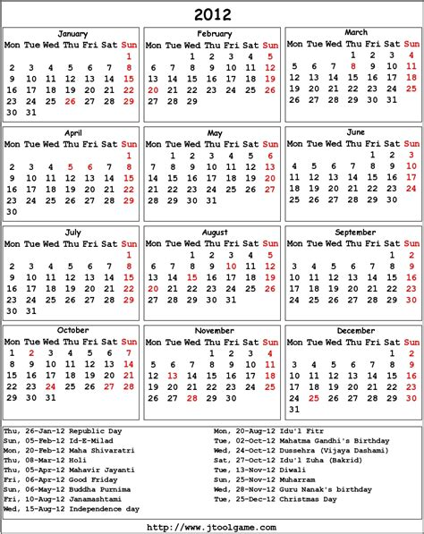 search results for indian calendar 2015 with holidays and