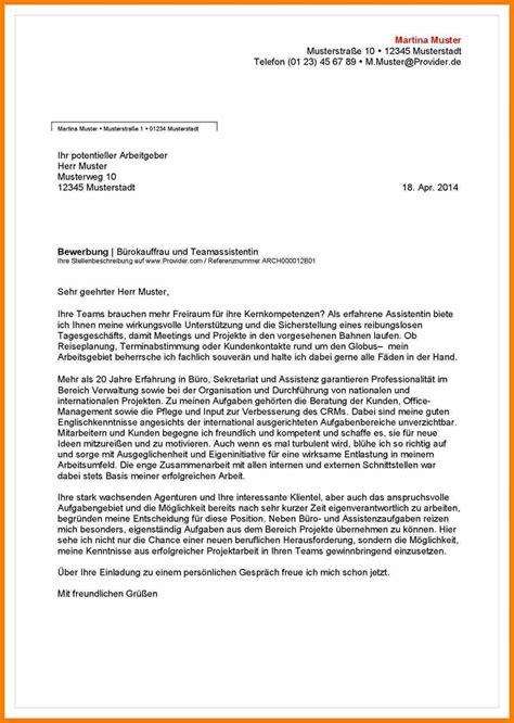 Bewerbung Muster Burokauffrau Bewerbungsanschreiben B 252 Rokauffrau Recommendation Template