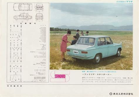 best 25 mazda familia ideas on japanese cars
