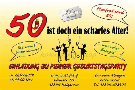 Word Vorlage Einladung Geburtstag Kostenlos einladung 50 geburtstag vorlagen kostenlos geburtstag
