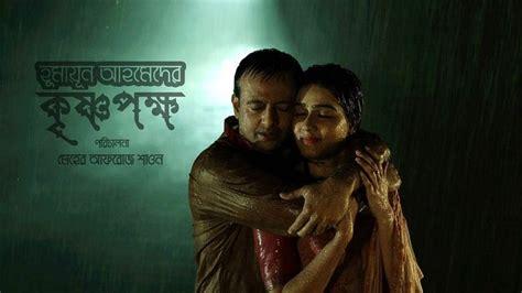 ganesh actor full movies krishno pokkho 2016 bengali full movie online movies
