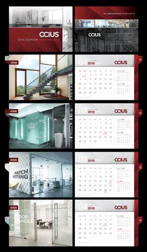 desain kalender pertanian sribu jasa desain kalender pertanian berkualitas