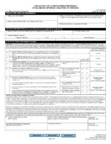 Dd 214 form fill online printable fillable blank pdffiller