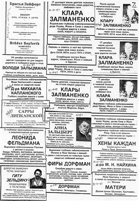 obituary section new blog one obituaries