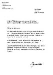 Lettre De Résiliation D Un Bail Commercial Modele Resiliation Bail Commercial Locataire Document