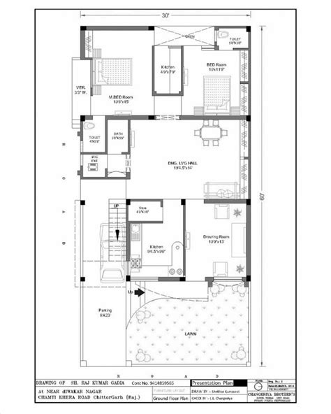 The Plan Collection Modern House Plans by The Images Collection Of Floor Open Concept Images