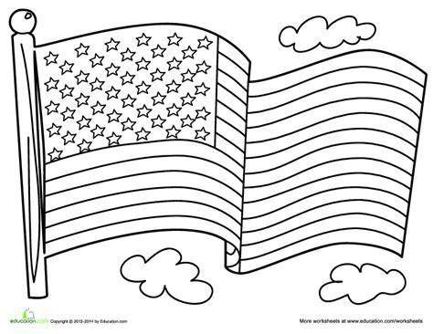 stars  stripes making  american flag lesson plan