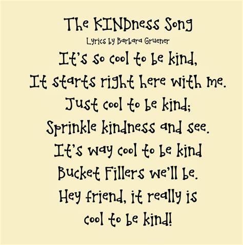 rock the boat softball chant lyrics kindness poems quotes quotesgram