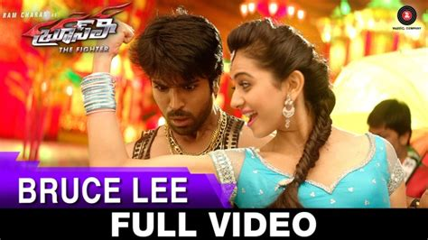 bruce lee telugu movie biography bruce lee the fighter title song full video ram charan