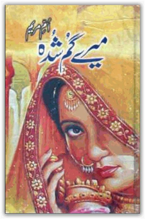 maryam books urdu novels mere gumshuda novel by umme maryam pdf