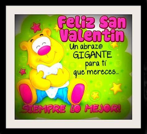 imagenes para una amiga de san valentin hermoso mensaje de san valentin para una amiga mensajes